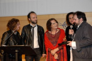Entrega de premios 2017